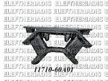 ΒΑΣΗ ΣΑΖΜΑΝ SUZUKI VITARA -93 GRAND VIT